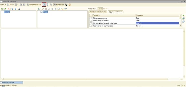 Как создать сервер с консолью - Val-spb.ru