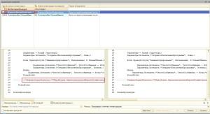 Поиск измененной строки в сравнении модулей